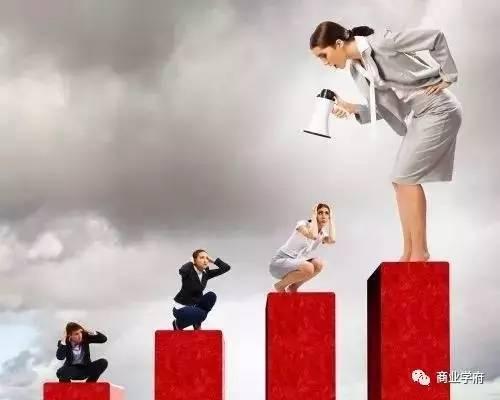 員工辭的不是工作,而是老闆的為人與管理