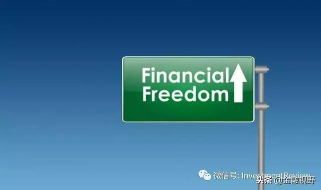 財務自由,是一場與人生的豪賭