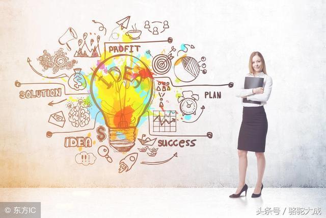 10個低成本創業案例告訴你沒錢該如何創業!