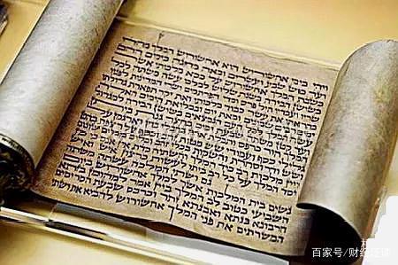 猶太人的六大理財法則:賺錢不難,花錢不易