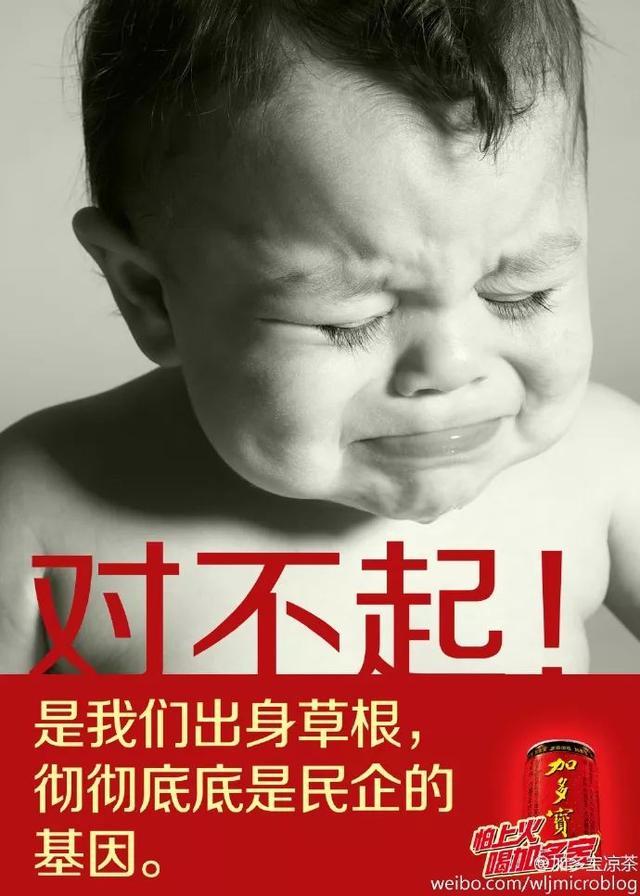 加多寶慘敗:工廠停產,員工罷工討薪,曾佔70%市場,年銷200億!