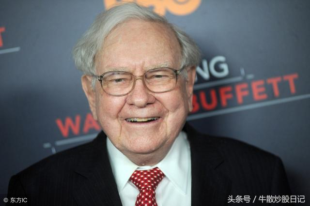 利用期權狂賺48億,股神只是用了一個很簡單的策略