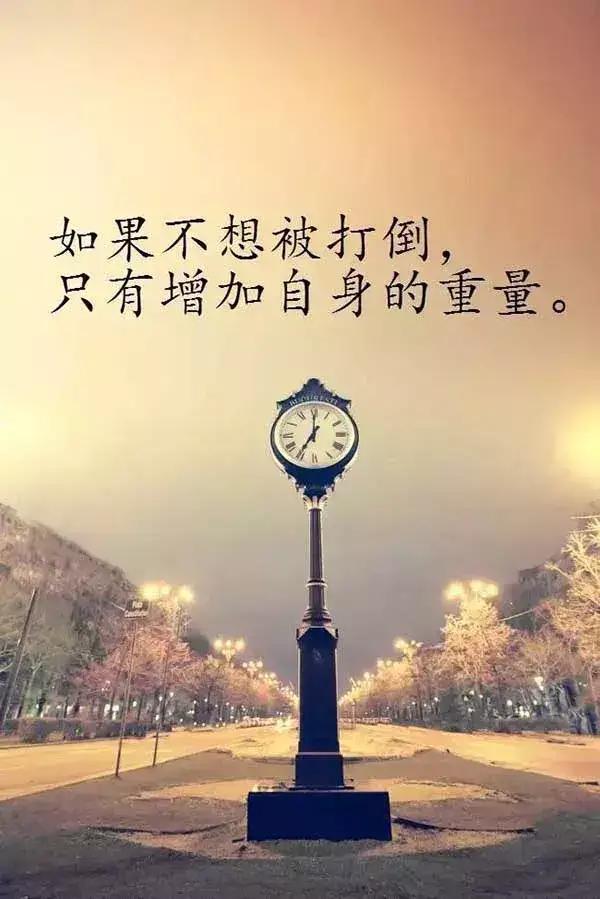 當你想要放棄時,想想自己的人生