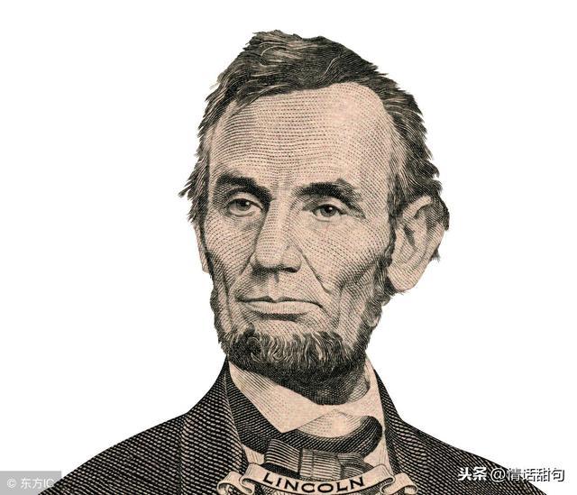 林肯最勵志的20句話,句句經典給人力量