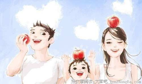 Image result for 一個家庭的幸福,從好好說話開始