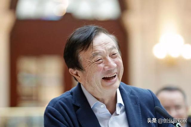 Image result for 任正非 创业