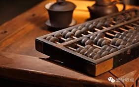 Image result for 算盤