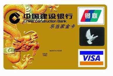 国际六大信用卡品牌 你知道多少