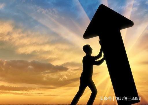 趁年輕,努力別怕苦,怕吃苦的人,往往苦一輩子!