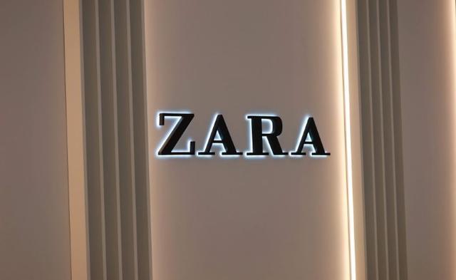 身價縮水逾160億美元Zara老闆成時尚產業最大輸家
