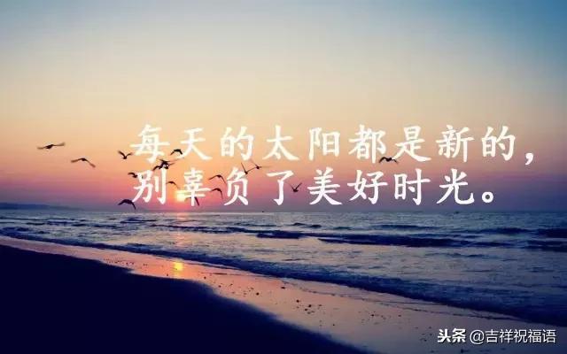 自己不努力,就別怪生活沒希望