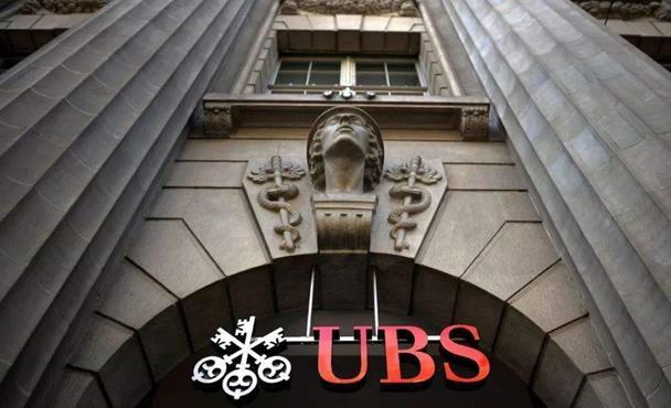全世界最安全的瑞士银行要存多少钱,才有资格成为储户?