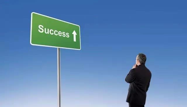 Image result for 幹事業不是先有錢,而是先有膽