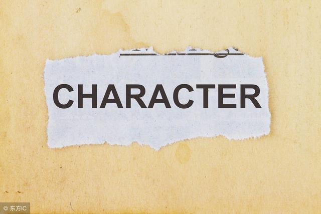 """也許你目前""""扮演""""的角色,正是限制你獲得進步的主因"""