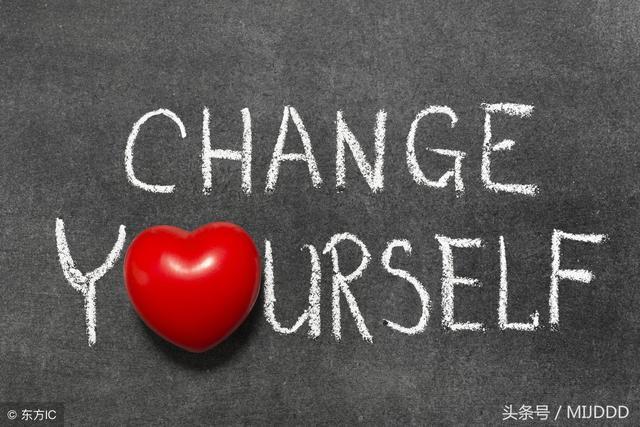 改變人生從改變自己開始,教你6步做全新的自己! 太勵誌了!