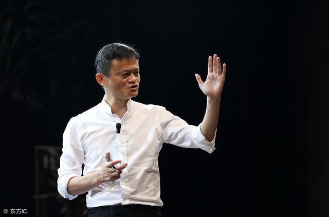 馬雲:從創業的第一天起,你每天要面對的都是失敗,而不是成功