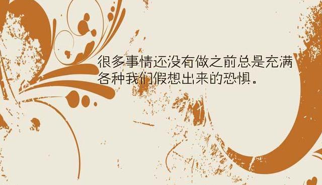 勵志人生:只要心存進取,就沒有到不了的明天