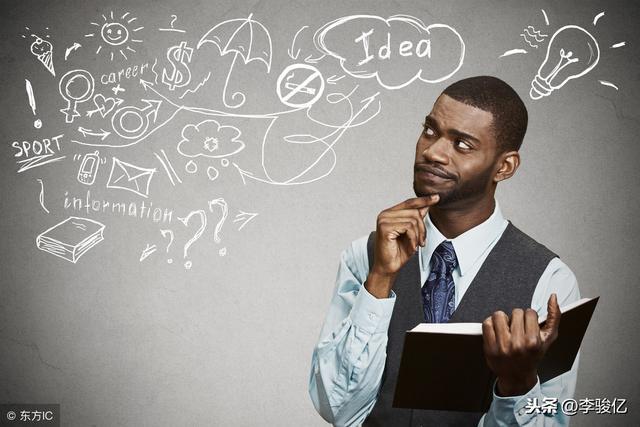 這六大關鍵點直接決定人生的成敗(強烈推薦)
