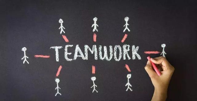 團隊不是靠人多,而是靠心齊!