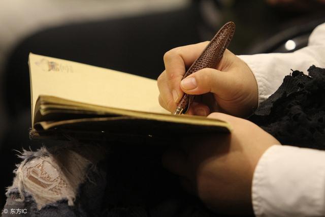 俞敏洪的作息表——比你聰明的人還都比你勤奮
