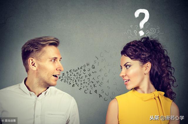 心理學:怎樣判斷一個人是否聰明,看這一件小事就夠了