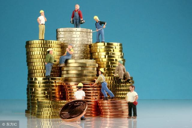 家庭理財需要了解的五個誤區