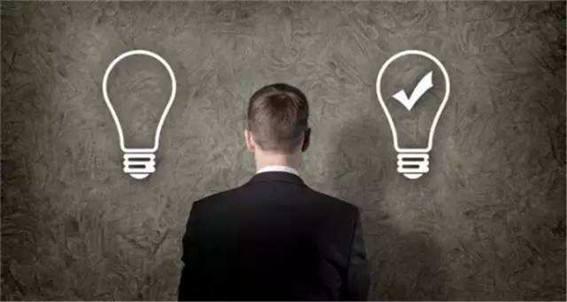 想當領導不? 要留心三多做兩少做,否則肯定沒戲!