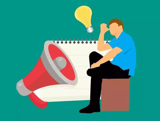 三個技巧,幫你成為善於溝通的人