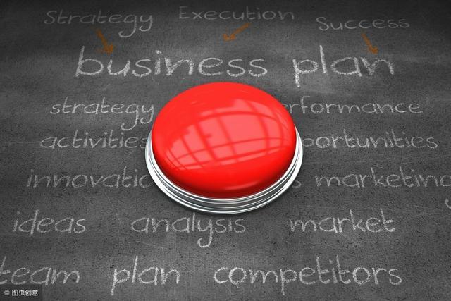 創業,有了一個好點子就贏了一半,多數人都跪在了下一步