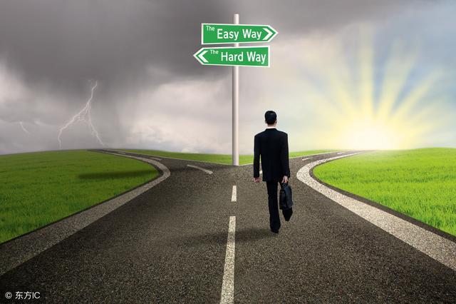 給三十歲的三個建議,如果你選擇了安逸和虛度,那你就完蛋了!