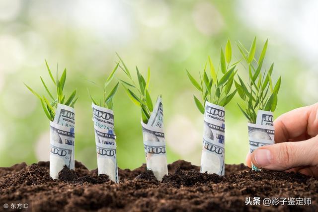 都知道錢越來越不值錢,但到底每年貶值多少