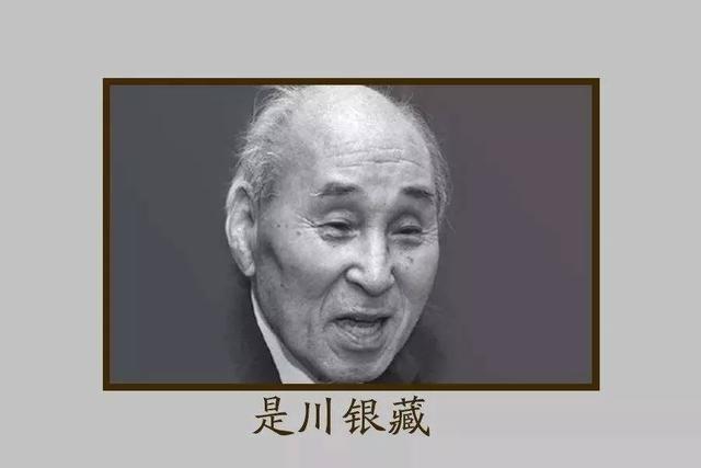 巴菲特最敬仰的日本股神是川银藏:10大经典投资语录