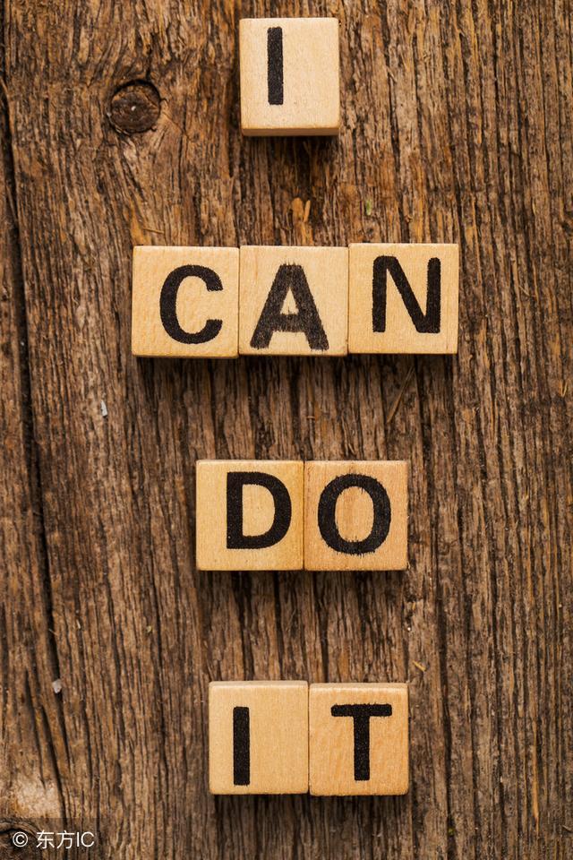 只有當你自律到極致,才能擁有與眾不同的人生!