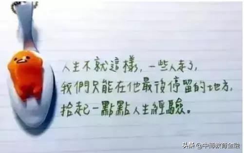 勵志短語,句句走心,願您心有陽光~