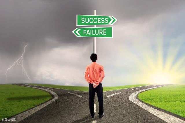 創業失敗之後,應該做些什麼