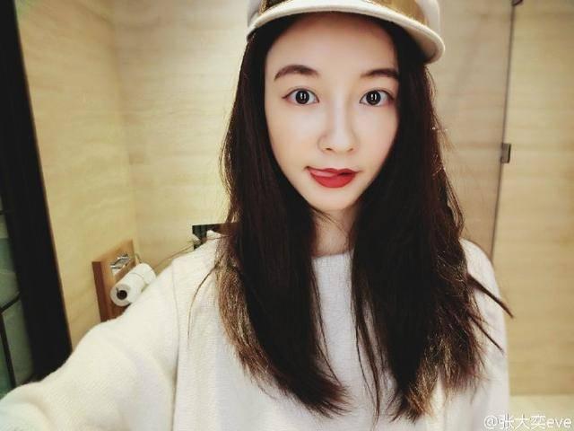 Image result for 張大奕