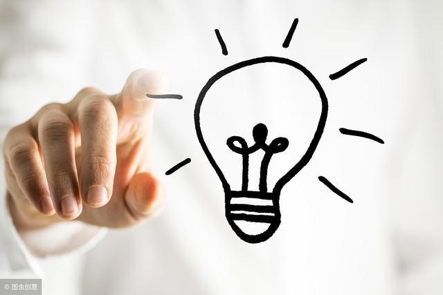 真正優秀的人是如何解決問題的? 這套思維模式值得所有人學習!