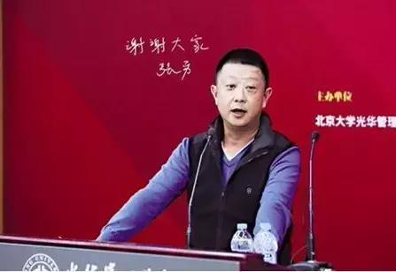 海底撈董事長張勇:我們的核心競爭力從來都不是服務