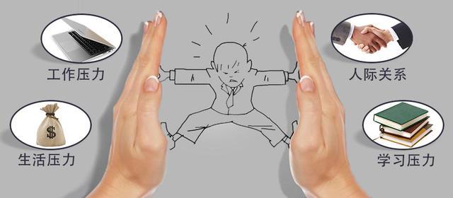 心理學:釋放負面情緒的最佳方式,是先做一個不要臉的人