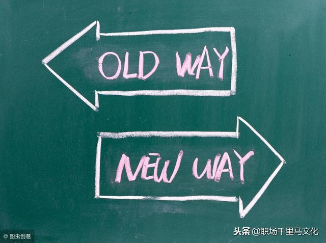 快速成長的31個黃金思維,做人、做事都能用上,徹底改變人生!