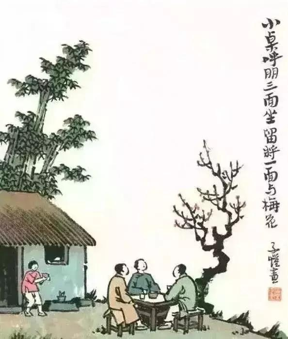 人與人最大的差距是見識與格局