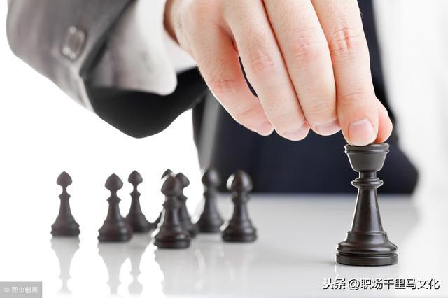 一流領導,懂得授權給員工;事必躬親,注定碌碌無為! (管理必讀)