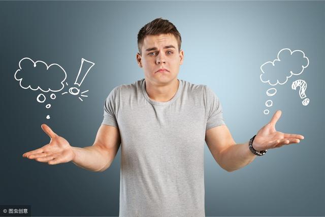 掌握這種能力,人人都恐懼的焦慮,將會成為你走向成功的捷徑!
