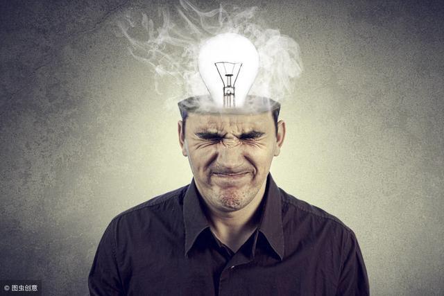 這種思維,能幫助你搞定那些難以解決的問題!