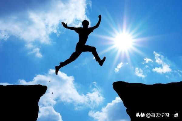 六個有效方法助你戰勝挫折,充滿正能量!