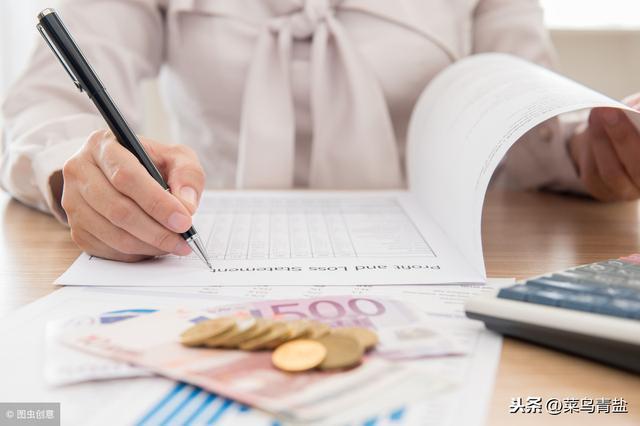 掌握這3個金錢法則,讓賺錢成為你的一種習慣