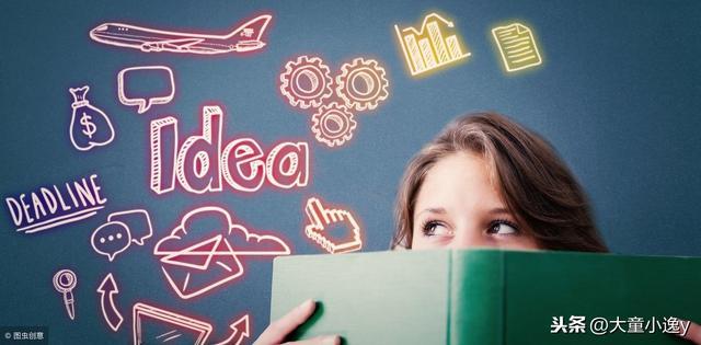 不懂如何自學成才,正在拖垮你! 自學能力,才是最高級的成長方式