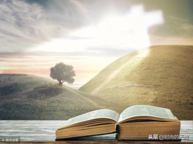 讀懂十個小故事,勝讀十年書!