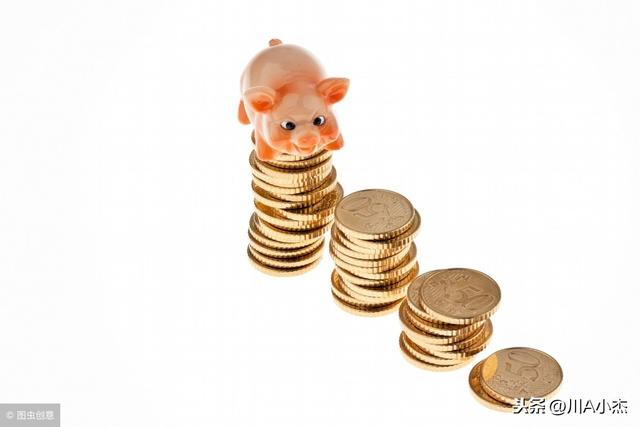 理財不只是有錢人的事,三招教你理財