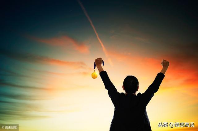 励志:只有经历过地狱般的折磨,才有征服天堂的力量